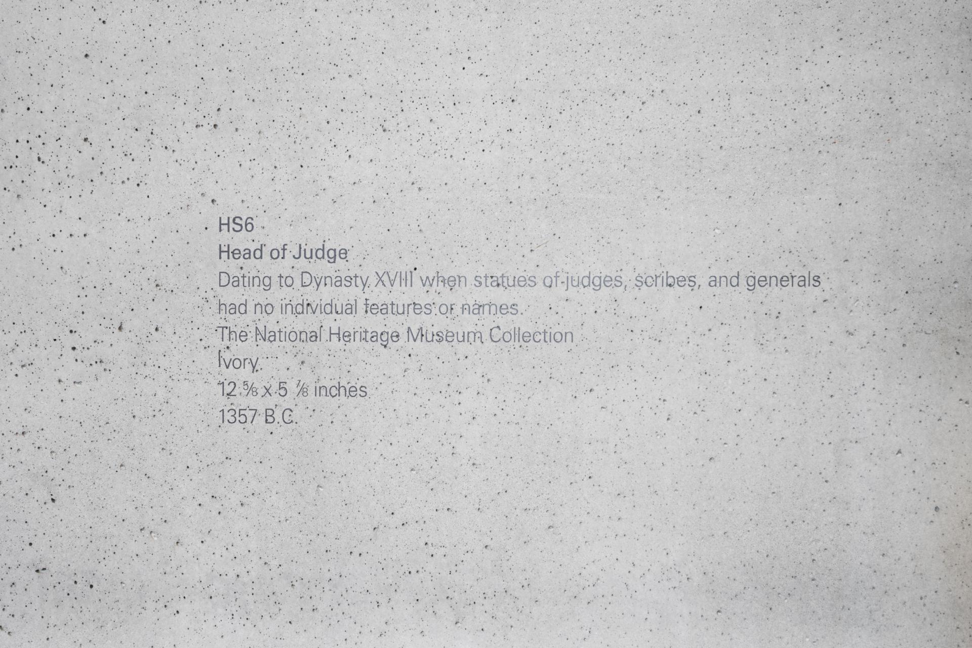 STUDIO  LHOOQ Iman Issa: Heritage Studies